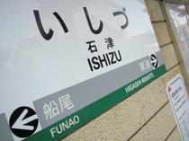 所在地は堺市西区。周辺は閑静な住宅街です。