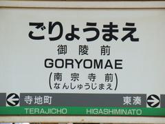 所在地は堺市堺区。近くには神社やお寺が点在しています。