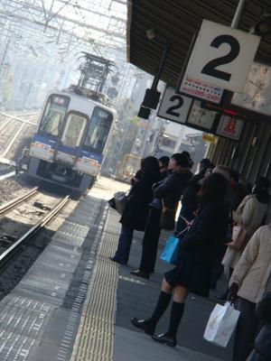 2000系ズームカー(初芝駅)