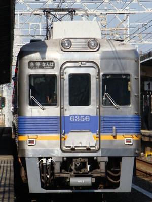 6300系(初芝駅)