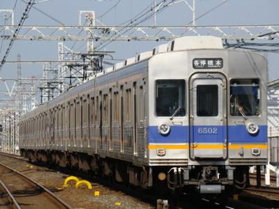 6200系(初芝駅から)