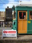 モ161形(住吉鳥居前駅)