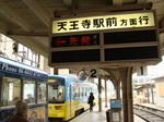 モ351形&モ701形(住吉公園駅)