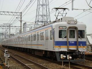 7100系(羽衣3号踏切)