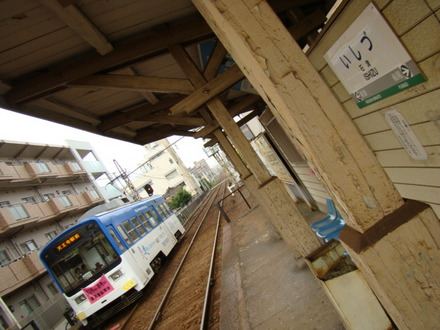 モ601形(石津駅・下り乗り場から)