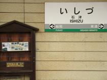 所在地は堺市西区。近くには南海・石津川駅があります。