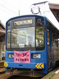 モ601形(石津駅)