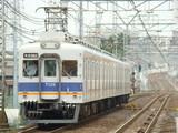 7100系(井原里駅・上りホームから)