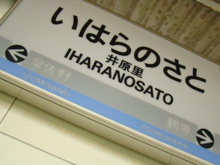 所在地は泉佐野市。近くにはJR熊取駅があり、田畑や住宅街が広がっています。