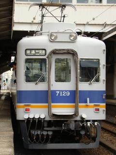 7100系(上りホームにて)