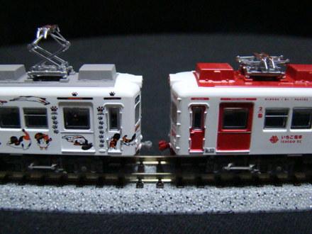 鉄コレ 「たま電車」 「いちご電車」