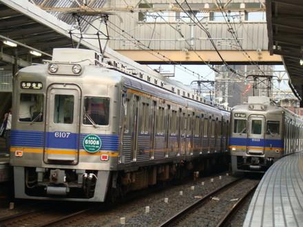 6100系&6300系(萩原天神駅)