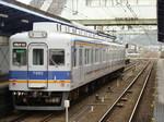 7100系・ワンマン改造車 (紀ノ川駅)