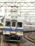 7000系+10000系サザン (紀ノ川駅から)