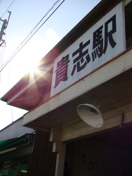 基本的には無人駅で、回数券や乗車券の販売は、駅隣の小山商店さんが担当。駅周辺はイチゴの名産地で、近くを流れる貴志川では、夏場にホタルが現れ、屋形船や花火も楽しめるそうです。