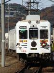 2270系たま電車