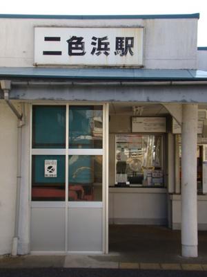 周辺には新興住宅街や田畑が広がり、近くには二色の浜海水浴場や、JR和泉橋本駅があります。