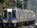 2000系ズームカー (上古沢駅)