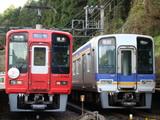 2300系ズームカー&2000系ズームカー (上古沢駅)