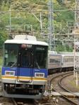 10000系+7000系サザン(孝子駅・上りホームから)