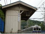 7000系(孝子駅・下りホームから)