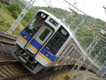 8000系・2次車(孝子駅・上りホームから)