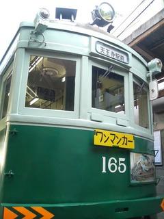 omsch33035.JPG