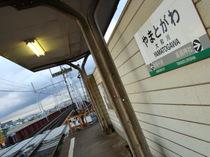 所在地は堺市堺区。その名の通り、すぐ近くに大和川が流れており、南海本線・高野線の橋梁も近くにあります。