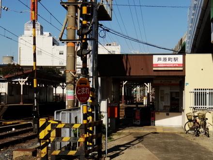 所在地は大阪市浪速区。近くにはJR芦原橋駅や自動車学校がありますが、駅の利用者はごく僅かです。