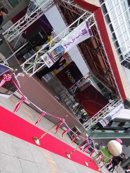 「Hoop オープンエアプラザ」 のセレモニー会場。
