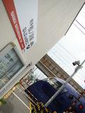 50000系ラピート(松ノ浜駅・下り改札口から)