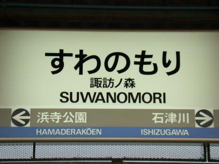 所在地は堺市西区。商店街を挟んですぐ近くに、阪堺電軌・船尾駅があります。