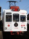 2270系いちご電車(和歌山駅)