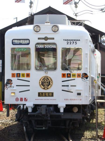 2270系たま電車(伊太祁曽検車区)