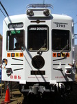 たま電車・2705号車の正面。