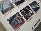模型展示会場で公開された、7020系の構体組立作業の写真。(オールアルミ製です)