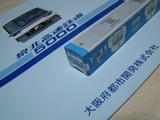 会場で購入した5000系のパンフレット(1000円)と、景品のハッピーベアルのボールペン。