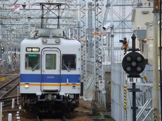 tks006.JPG