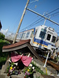 7100系(尾崎駅付近)