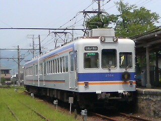 waka060.JPG