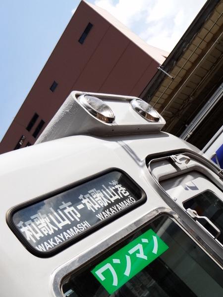 7100系ワンマン改造車 (和歌山市駅)