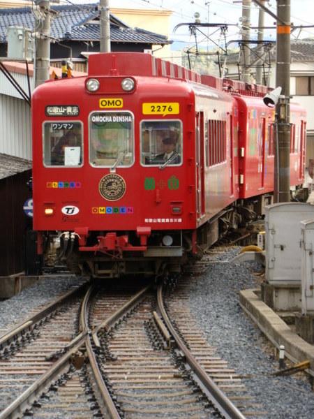 2270系おもちゃ電車