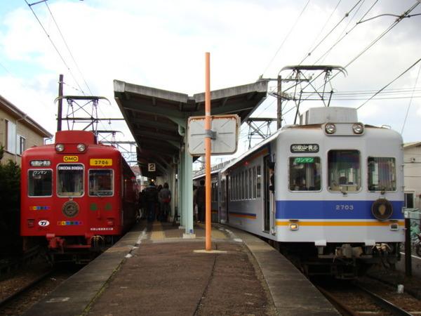 2270系おもちゃ電車&2270系