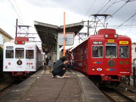 2270系いちご電車&2270系おもちゃ電車