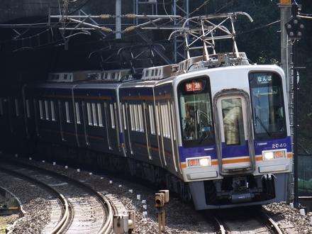 2000系ズームカー (天見駅から)