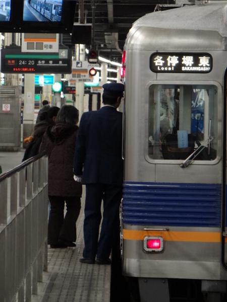 6300系 (なんば駅)